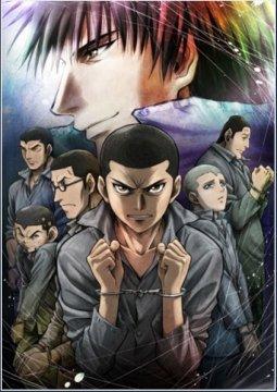 อ่านการ์ตูน มังงะ Rainbow: Nisha Rokubou no Shichinin แปลไทย
